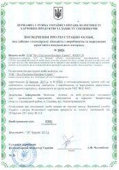 Pallets EPAL / UIC фото 17