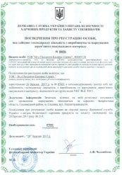 license5-min
